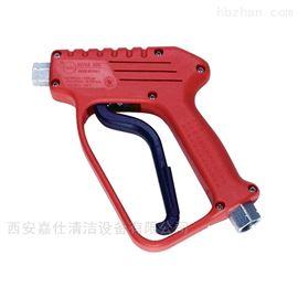 PA高压水枪清洗机枪把蒸汽泡沫设备喷枪柄