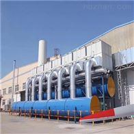 工业CO催化燃烧设备厂家