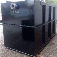 淀粉加工废水处理设备