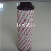 供应1300R010BN4HC液压油滤芯一手货源