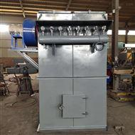 hz-113环保型布袋除尘器 耐用除尘设备