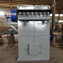 hz-918环振公司粉尘除尘处理一体化布袋除尘器