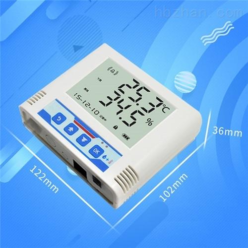 温湿度记录仪wifi高精度远程监控传感器
