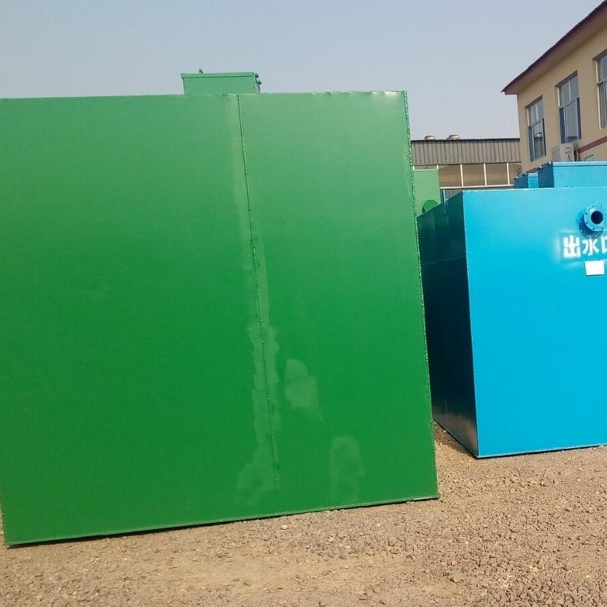 一体化食品污水处理设装置