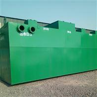 废水一体化处理装置