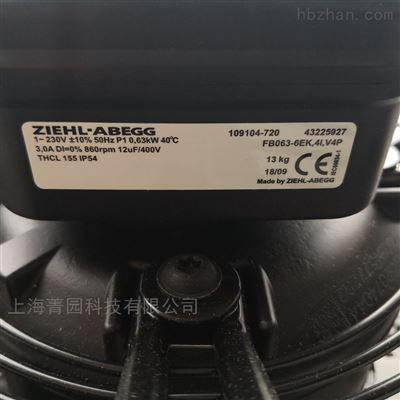 海洛斯機房散熱風扇FB063-6EK.4I.V4P