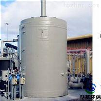 锦州市IC厌氧反应器图纸