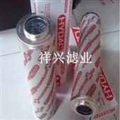 0990D010BN/HC液压油滤芯厂家规格齐全