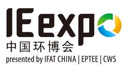 IE expo 2016 第十七届中国环博会
