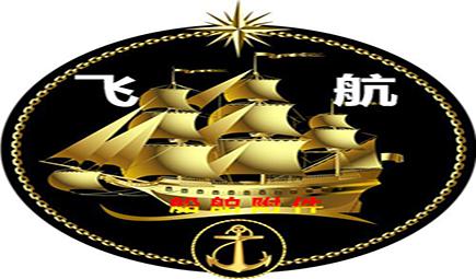 飞航船舶附件厂入驻中国环保在线 互利互惠共发展