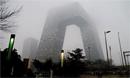 """北京军民融合精准治霾 """"呐思""""重拳出击大气污染"""