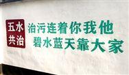 围绕七大主线 收官之年浙江新一轮治水蓝图出炉
