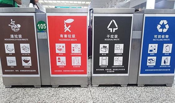 盈峰环境荣登长沙市企业技术中心认定名单榜首