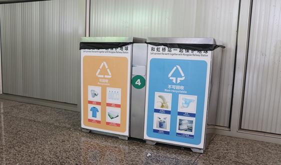 生态环境部:关于征求固体废物测定的两项国家环境保护标准意见