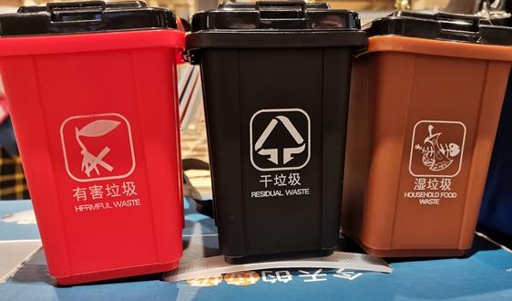 吉林公主岭市生活垃圾焚烧发电扩建项目获得核准