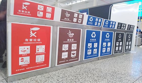 特稿 | 10问10答!张益:垃圾分类的北京特点和上海经验