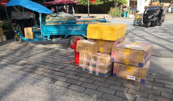 成卫东:山西省生活垃圾分类的3个特点
