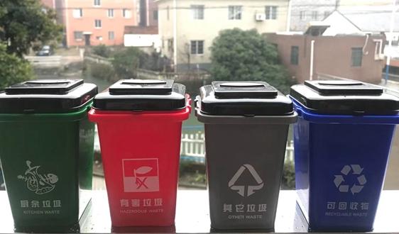 """7月1日起施行,烟台""""三步走""""落实垃圾分类"""