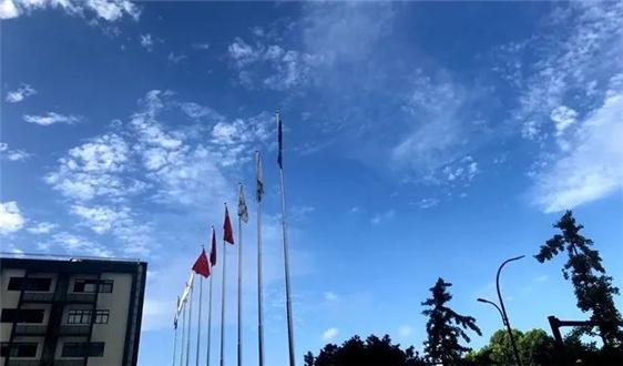 国家发展改革委等六部门联合印发支持民营节能雷竞技官网手机版下载企业健康发展的实施意见