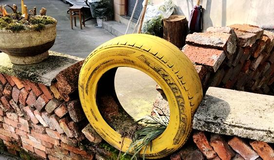 工信部发布《废旧轮胎综合利用行业规范条件(2020年本)》等2大新规