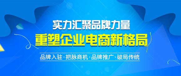 betway必威體育app官網品牌欄目全新升級