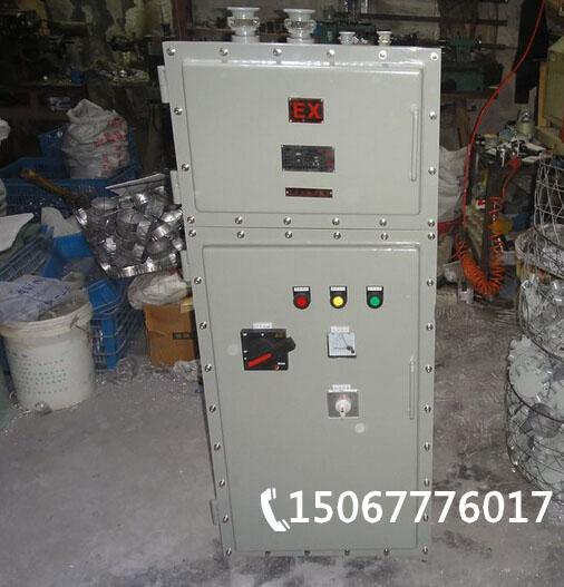 bqx51-bqx51防爆星三角起动箱15kw-132kw防爆星三角起动箱