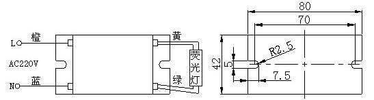 yz-40e高效节能防爆电子镇流器接线图和尺寸
