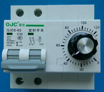 本公司专业生产销售抽水泵电机定时断路器:qydq-63 定时开关断路器