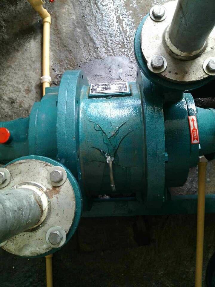 水环式真空泵泵体