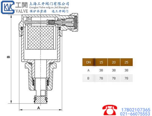 排气阀广泛应用于热水采暖系统,冷水空调和热水加热系统,风机盘管及消图片