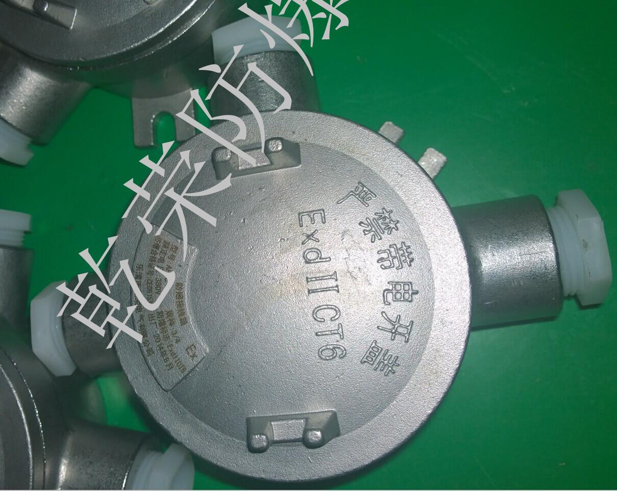 316不锈钢防爆接线盒乾荣厂家订做_中国环保在线