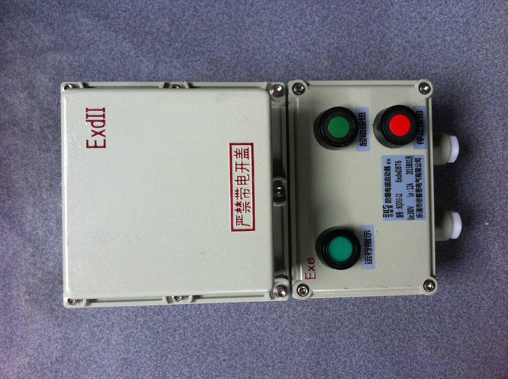 内装cjx2交流接触器电磁启动器