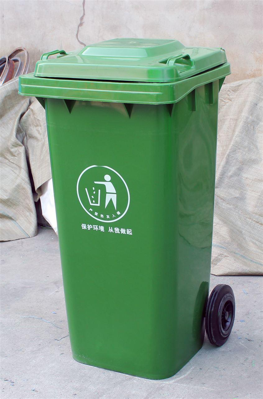 120l-上海塑料环卫垃圾桶