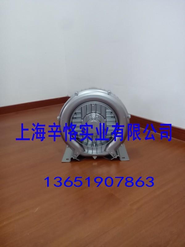 3.7KW高压鼓风机维护:1、经常检查各紧固件是否紧固,发现松动应及时紧固。2、经常检查各润滑点是否有润滑油。确保油质、油量达到要求。3、经常清理除尘风机中的灰尘及异物。4、经常检查风机的振动情况,应保证风机平稳运行,发现振动时,应停机检查处理。5、定期清理和更换滤芯,定期对电机进行维护。6、定期检查风机各部位的间隙尺寸,防止转动部分与固定部分有摩擦及碰撞现象的发生。7、定期检查与风机相连的管路,定期清理管道内的污垢,杂质,防止风机锈蚀。 我们的服务:1.