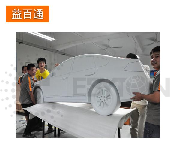 厂家供应汽车手板模型 仪表盘手板 车灯配件手板