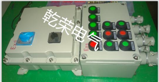 防爆盲板阀控制箱图片
