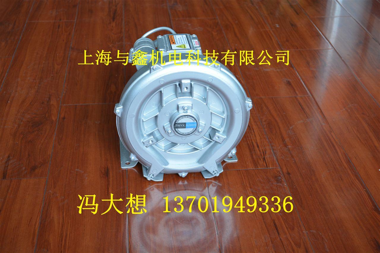 220v鼓风机电容接线图