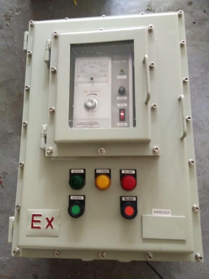 电加热器,电加热棒防爆配电箱