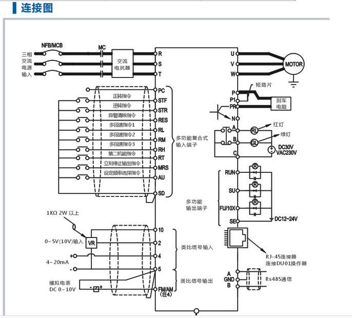 马达带变频器接正反转电路图