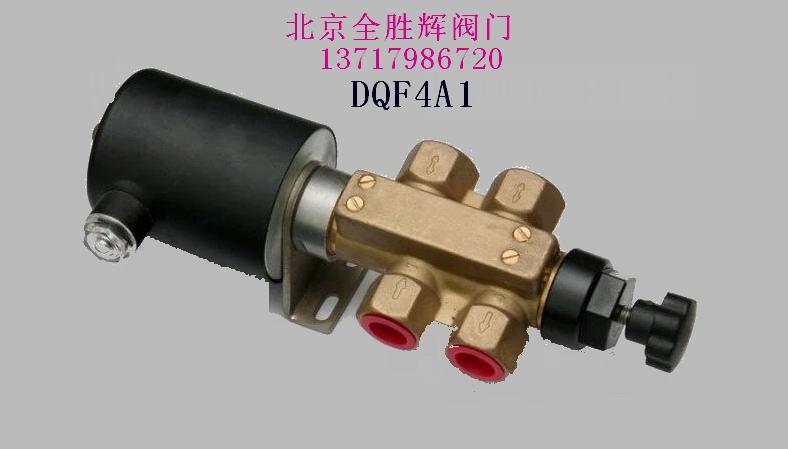 dqf4a1 直动式二位四通电磁阀-北京全胜辉阀门图片