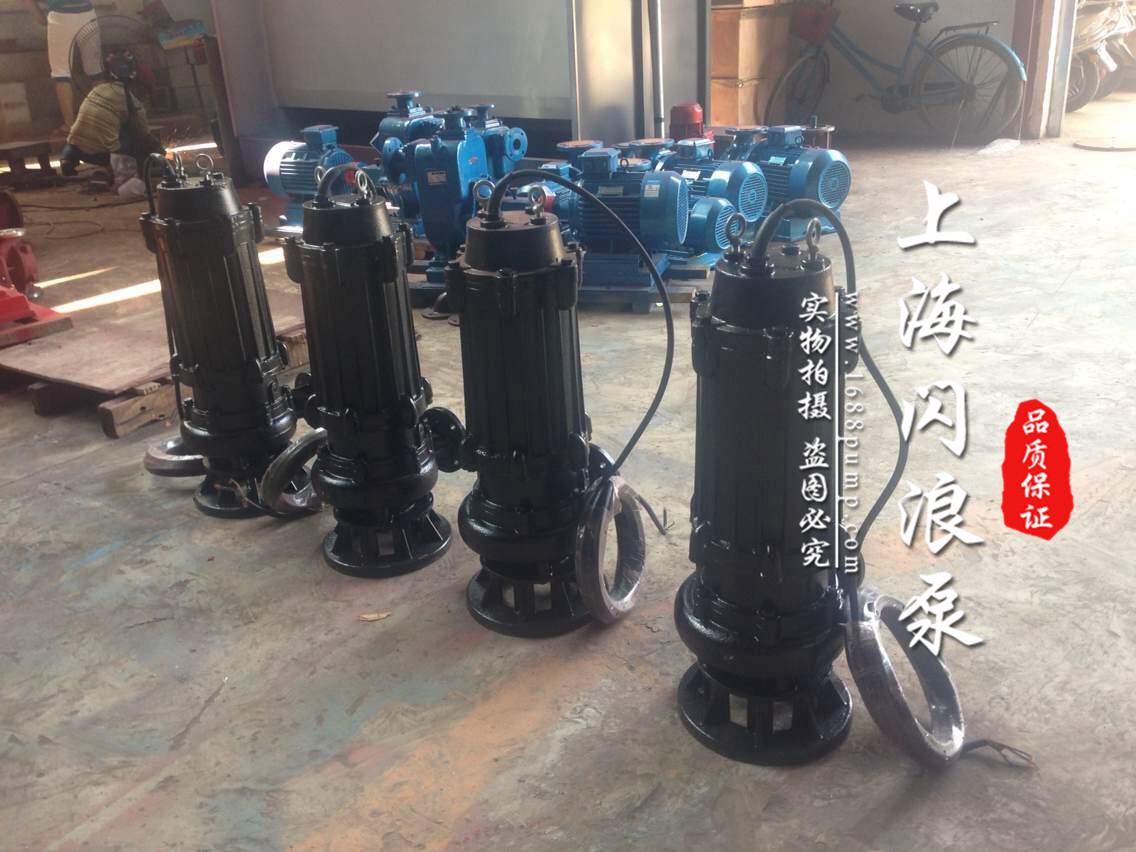 供应65qw37-13-3上海排污泵 撕裂式排污泵 潜水式排污