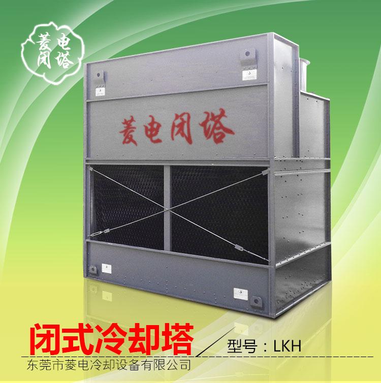 菱电冷却塔改造200吨低噪音冷却塔销售