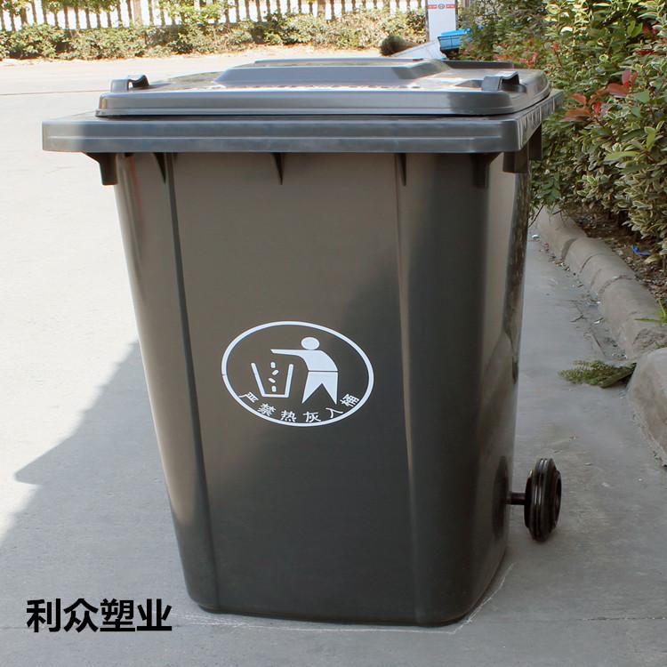 240l垃圾桶 苏州240l户外环卫垃圾桶
