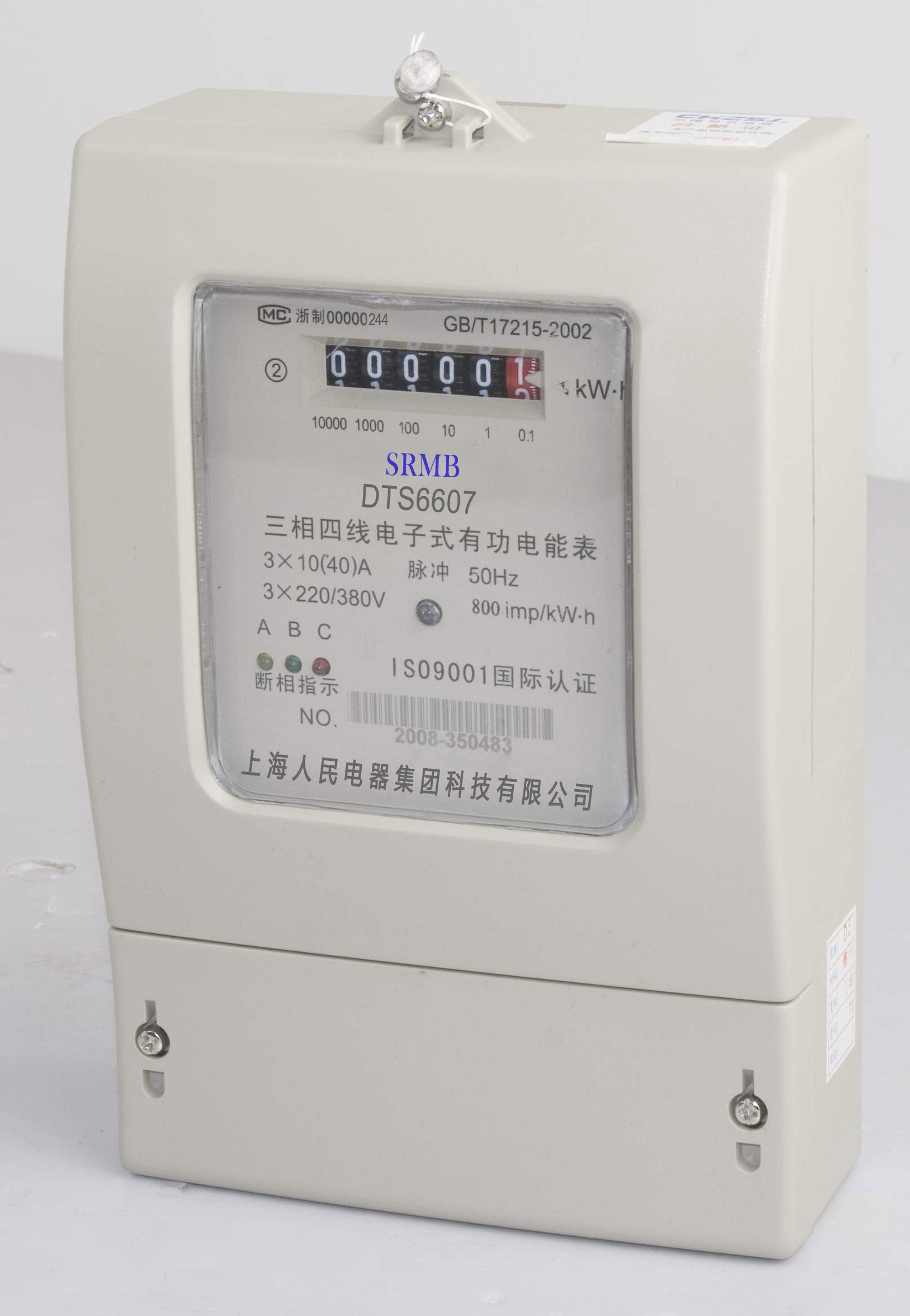 三相电表和dss6607三相三线电子式有功电能表采用专用大规模集成电路