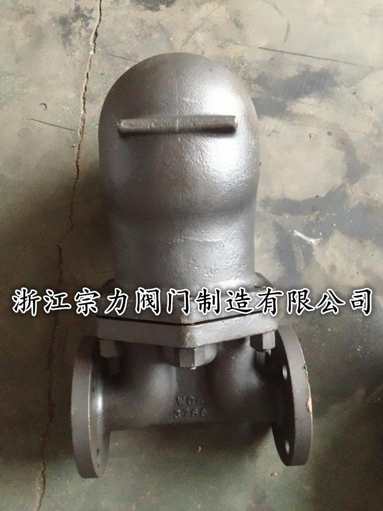 ft43h杠杆浮球式疏水阀结构特点及工作原理