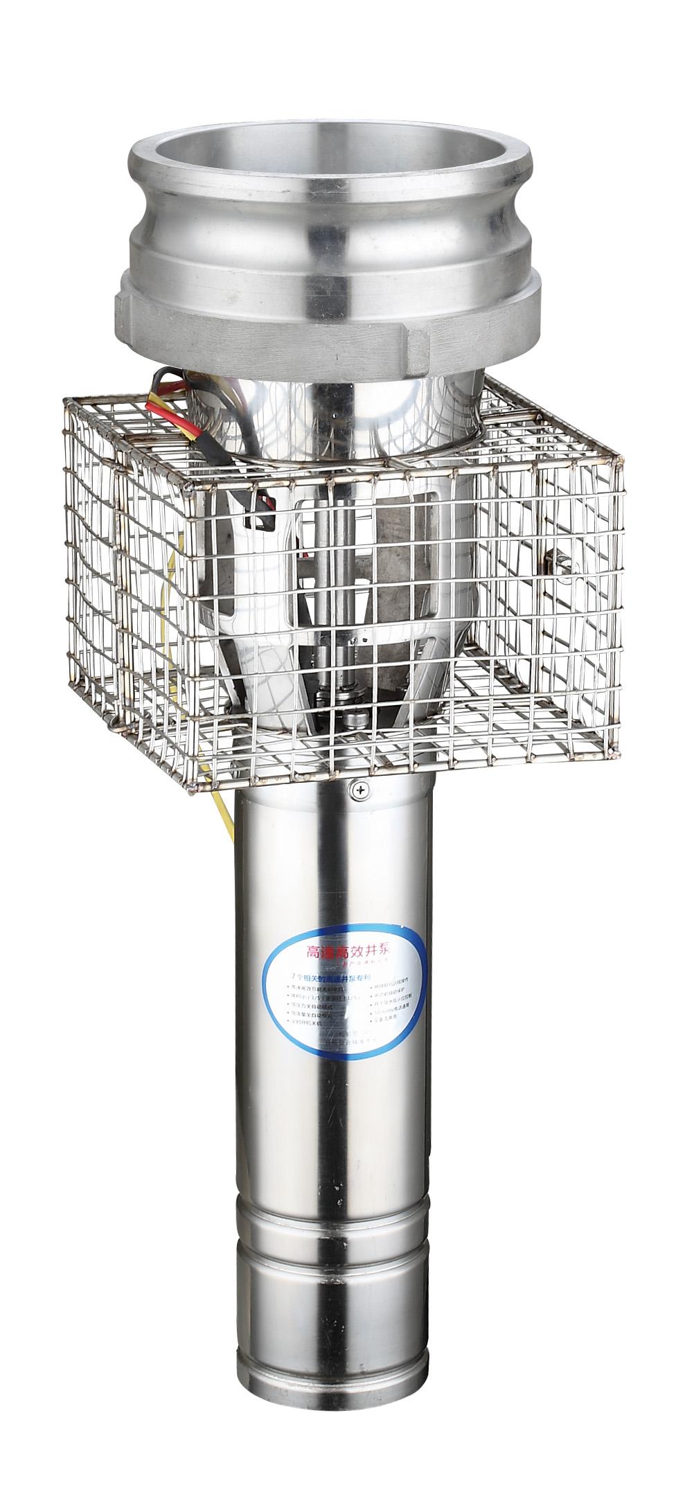 铝合金永磁潜水泵