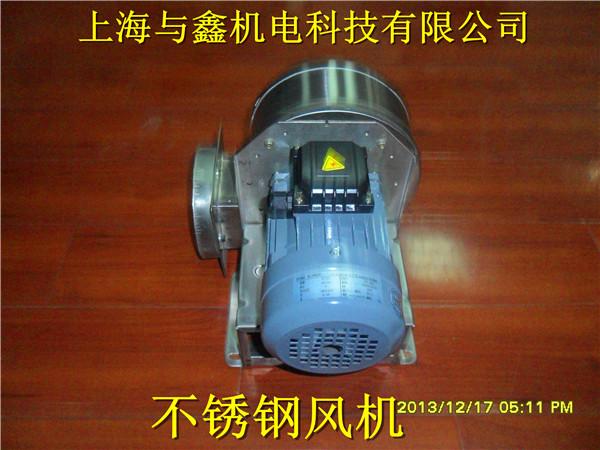 大型铁壳离心风机的安装注意事项: 1. 安装地点:须安装于室内不受风雨侵扰之处。 2. 环境温度:40一下。 3. 相对湿度:80%一下。 4. 空气品质:空气中若含有酸,碱等腐蚀性或易燃性气体,不应该以高压鼓风机输送,以避免发生危险。 5. 尘埃防护:有大量尘埃,粉立体或纤维等场所应避免使用,如必需在此类场合使用时,请加装过滤器,并定期清理附在滤网及高压鼓风机内部之尘埃