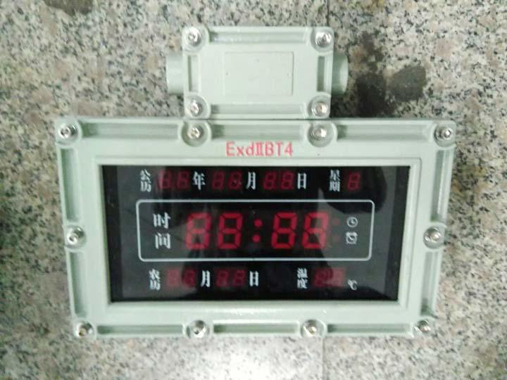 防爆电器 其它防爆电器 上海叶其电器有限公司 防爆时钟 防爆电子钟 >