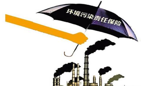 企业环�yk��/(9�!�*_环保重要性逐渐凸显 水泥企业应考虑投保环责险