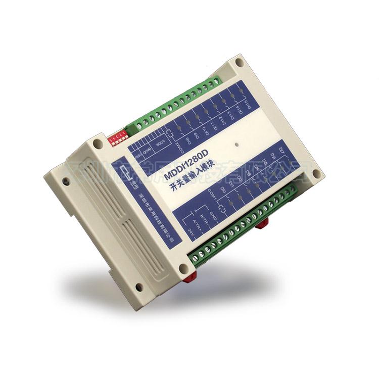 mddi1280d-rs485总线光电隔离数字量采集卡
